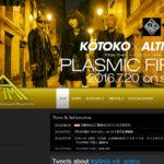 アニソンユニット・ALTIMA、活動休止を発表