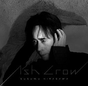 Ash Crow/平沢進 ベルセルク サウンドトラック集
