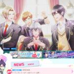『ボーイフレンド(仮)きらめき☆ノート』紹介PVや、アニメになったカレ達が楽しめるOPムービーが初公開