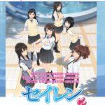 TVアニメ「セイレン」のオープニングテーマ曲に奥華子の「キミの花」が決定!! #セイレン #奥華子