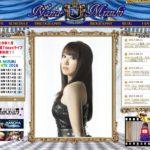 水樹奈々 武道館7DAYSライブ開催を発表