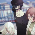 TVアニメ「デビルズライン」、宮野真守がエンディングテーマを担当!