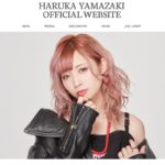 アニメ「魔法少女サイト」のED主題歌、山崎はるかソロデビューシングル「ゼンゼントモダチ」MV公開!