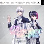 「B-PROJECT」TVアニメ第2期「B-PROJECT~絶頂*エモーション~」19年1月スタート
