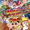 「映画クレヨンしんちゃん 4月19日から全国で公開「映画クレヨンしんちゃん」 あいみょんによる主題歌がPVで公開。
