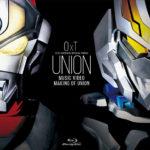「演奏✕ドラマ✕特写」が融合した、TVアニメ「SSSS.GRIDMAN」主題歌「UNION」のミュージックビデオが 3月20日に発売!