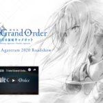 劇場版 Fate/Grand Order -神聖円卓領域キャメロット-』のティザーPVが公開
