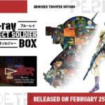 「装甲騎兵ボトムズ Blu-ray Perfect Soldier Box」発売記念 織田哲郎氏による『炎のさだめ2020ver.』のPVを公開!!
