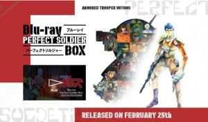 装甲騎兵ボトムズ Blu-ray Perfect Soldier Box